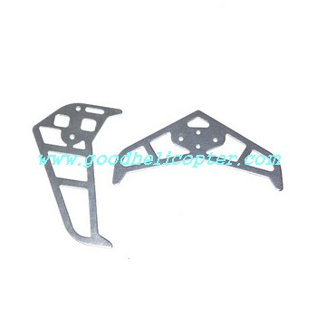 lh-1107 helicopter parts tail decoration set