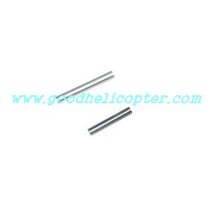 lh-1201_lh-1201d_lh-1201d-1 helicopter parts 2pcs small aluminum support pipe for main frame