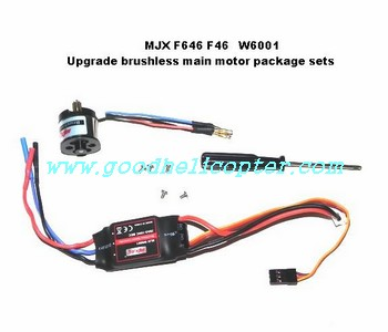 mjx-f-series-f46-f646 helicopter parts upgrade brushless main motor package sets W6001
