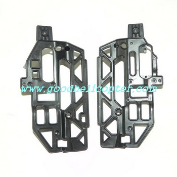 mjx-f-series-f46-f646 helicopter parts left and right protection cover set