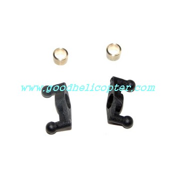 mjx-f-series-f46-f646 helicopter parts shoulder fixed set