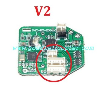 mjx-f-series-f47-f647 helicopter parts V2 pcb board (new version: add plug for W6002 Upgrade brushless main motor)