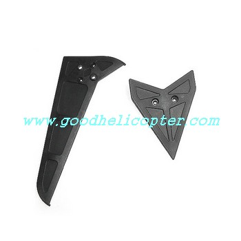 mjx-f-series-f49-f649 helicopter parts tail decoration set