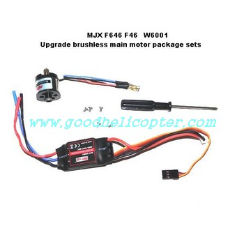 mjx-upgrade brushless motor set W6001 (suit for F46/F646)