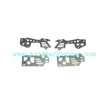 mjx-t-series-t20-t620 helicopter parts metal main frame