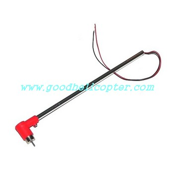 mjx-t-series-t20-t620 helicopter parts red color tail set (tail big boom + tail motor + red color tail motor deck)