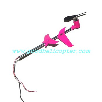mjx-t-series-t38-t638 helicopter parts pink color tail set (tail big pipe + tail motor + tail motor deck + tail blade + pink color tail decoration set + fixed set)