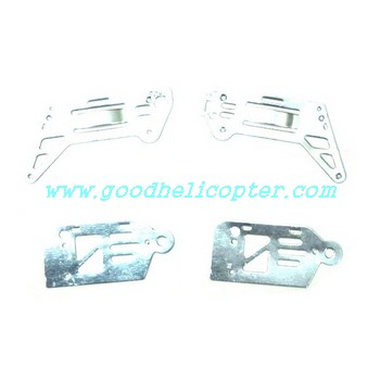 mjx-t-series-t38-t638 helicopter parts metal main frame set (4pcs)