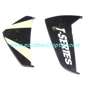 mjx-t-series-t43-t43c-t643-t643c helicopter parts tail decoration set