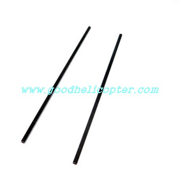 mjx-t-series-t43-t43c-t643-t643c helicopter parts tail support pipe