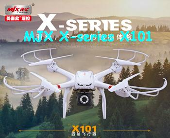 MJX X101 Quadcopter Parts