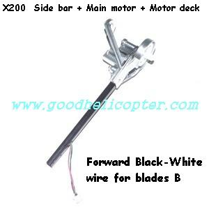 mjx-x-series-x200 ufo parts Side bar + Main motor + Motor deck (Forward Black-White wire for blades B)