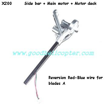 mjx-x-series-x200 ufo parts Side bar + Main motor + Motor deck (Reversion Red-Blue wire for blades A)