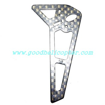 gt5889-qs5889 helicopter parts tail decoration part