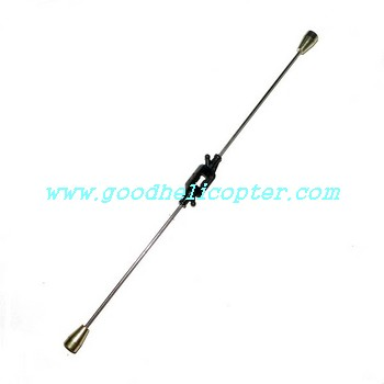gt5889-qs5889 helicopter parts balance bar