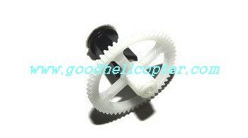 gt8006-qs8006-8006-2 helicopter parts tail gear for tail blade
