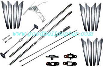 gt8006-qs8006-8006-2 helicopter parts big parts set by EMS (3sets main blades+ 2pcs tail big boom + 2pcs pull pipe + 2pcs connect buckle + upper/lower main blade grip set + tail blade + assembled tail set)