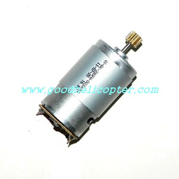 gt8006-qs8006-8006-2 helicopter parts main motor with short shaft