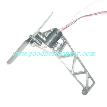 gt8006-qs8006-8006-2 helicopter parts tail motor + tail motor deck + tail blade + fixed set