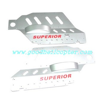 gt8008-qs8008 helicopter parts metal main frame set 2pcs