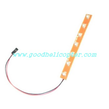 gt8008-qs8008 helicopter parts side LED bar