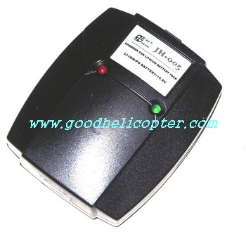 gt8008-qs8008 helicopter parts balance charger box