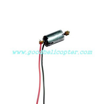 gt8008-qs8008 helicopter parts tail motor