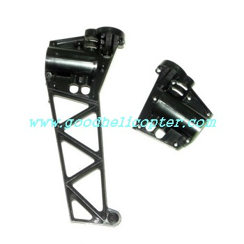 gt8008-qs8008 helicopter parts tail motor deck