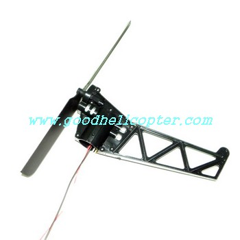 gt8008-qs8008 helicopter parts tail motor + tail motor deck + tail blade