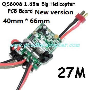 gt8008-qs8008 helicopter parts pcb board (27M) New version