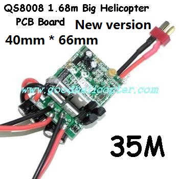 gt8008-qs8008 helicopter parts pcb board (35M) New version