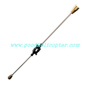 gt9018-qs9018 helicopter parts balance bar