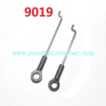 gt9019-qs9019 helicopter parts 2pcs 7-shaped connect buckle for SERVO