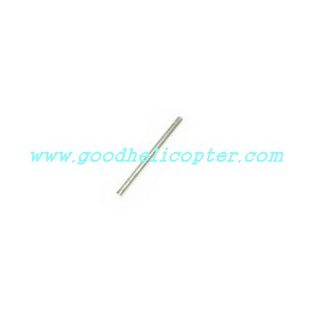 sh-8828 helicopter parts metal bar to fix upper main blade grip set