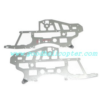 sh-8828 helicopter parts metal frame set 4pcs