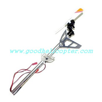 sh-8828 helicopter parts yellow color tail set (tail big boom + tail motor + tail motor deck + tail decoration set + fixed set + yellow color tail blade)