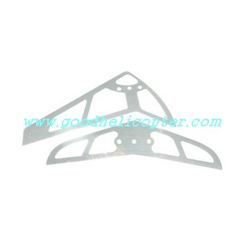 sh-8828 helicopter parts tail decoration set