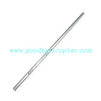 sh-8828 helicopter parts tail big boom