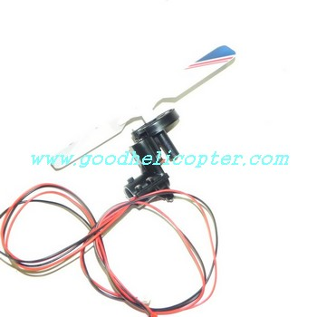 sh-8828 helicopter parts tail motor + tail motor deck + tail light + blue color tail blade
