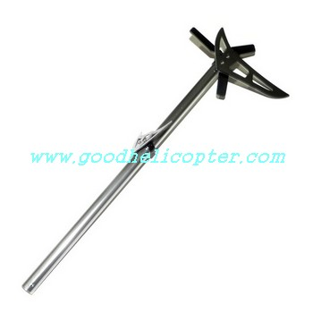 sh-8830 helicopter parts tail set (tail big boom + tail decoration set + fixed set + tail blade)