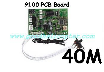 Shuangma-9100 helicopter parts pcb board (40M)