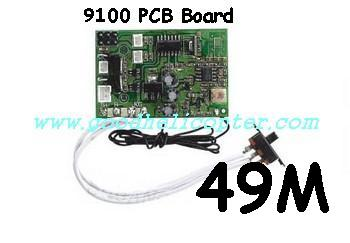 Shuangma-9100 helicopter parts pcb board (49M)