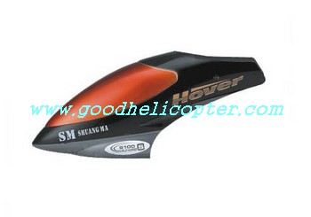 Shuangma-9100 helicopter parts head cover