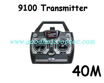 Shuangma-9100 helicopter parts transmitter (40M)