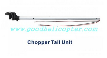 shuangma-9101 helicopter parts chopper tail unit