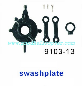 shuangma-9103 helicopter parts swash plate