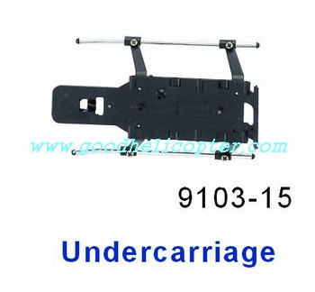 shuangma-9103 helicopter parts undercarriage