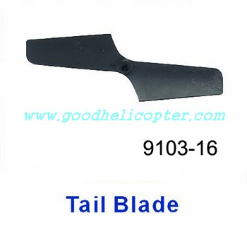 shuangma-9103 helicopter parts tail blade