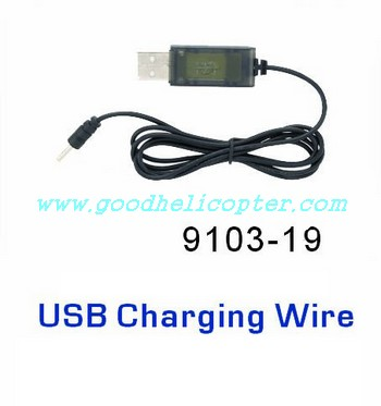 shuangma-9103 helicopter parts usb charging wire