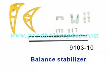 shuangma-9103 helicopter parts tail decoration se (yellow color)